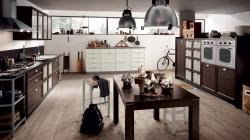 Итальянская кухня Atelier