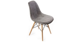 Eames DSW leather серый